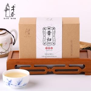 才者 2016年早春茶 昔归古树生茶散茶 云南普洱茶 牛皮纸盒装50克