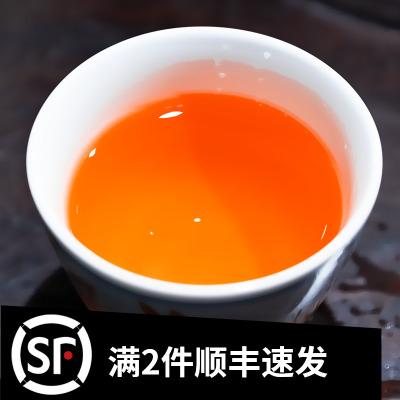 250克茶叶特级浓香型荒山大野茶散装罐装19新茶春茶正山小种红茶