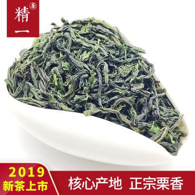 六安瓜片 2019年新茶 十大名茶 原产地六安市绿茶 500g袋装