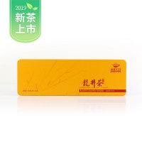 商务龙井茶S700