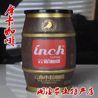 摩卡口味云雀三合一速溶咖啡云南罐装小粒咖啡粉包邮