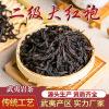 武夷山花香大红袍 武夷岩茶叶浓香型500g乌龙茶