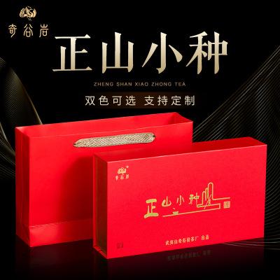 中秋送茶礼 正山小种红茶 250g礼盒装 茶叶武夷山 花香小种