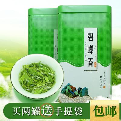 新茶 碧螺春250g礼盒罐装 洞庭碧螺春 绿茶 散装茶叶【包邮】