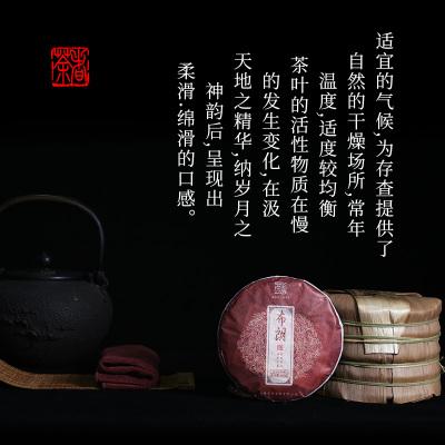 整提200克5片 普洱茶熟茶饼布朗古树茶云南茶者茶叶 布朗熟饼