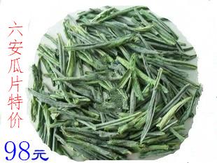2020年新茶绿茶 正宗六安瓜片历史名茶香高味醇250g茶叶包邮