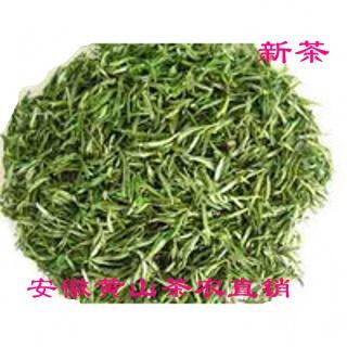 2020年新茶绿茶茶叶特级雨前下锅黄山毛峰浓香型250g茶叶包邮