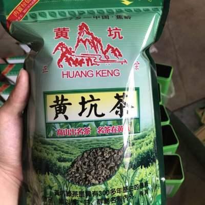 2019新茶客家梅州蕉岭绿茶黄坑茶富硒绿茶秋茶500g