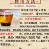 买一送一大麦茶共400克烘焙型麦芽茶原味花草茶散装批发非袋泡茶