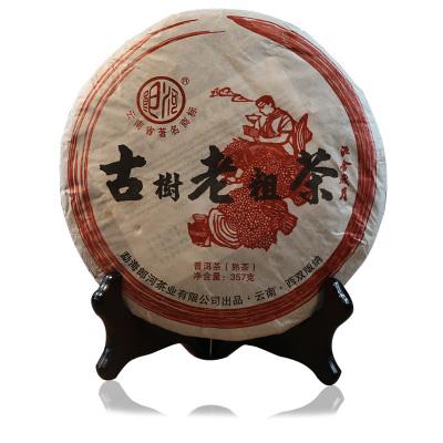 郎河普洱茶 熟茶 2013年古树老粗茶 黄片熟茶 勐海发酵 357g饼茶