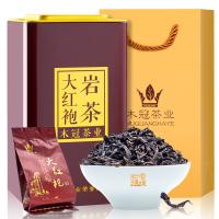 木冠茶叶 茗山 武夷岩茶浓香型大红袍 精选韵香 轻火烘焙 岩骨花香