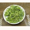 新茶绿茶碧螺春 250g纸罐雅安名山高山绿茶 口粮茶