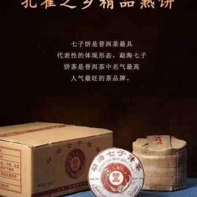 勐海溢永明 老茶头 普洱茶叶 孔雀之乡七子饼 熟茶357g 永明茶业