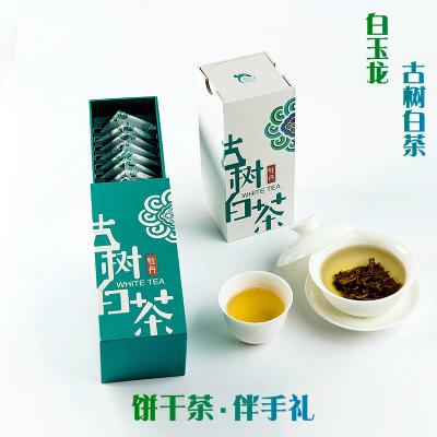 古树白茶叶玉龙伴手礼饼干茶2020年勐库春茶特级白牡丹商务装60g