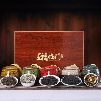 【五福临门】武夷山金骏眉 正山小种 大红袍 茉莉花茶 白毫茶叶礼盒装