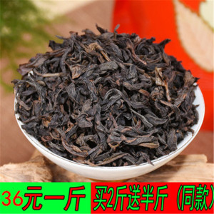武夷岩茶大红袍肉桂武夷山茶叶散装乌龙茶袋装500克新