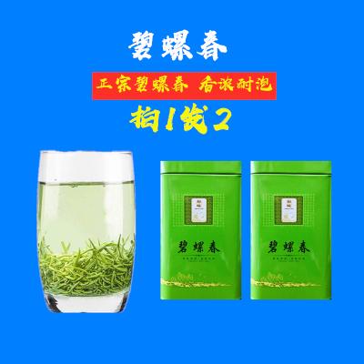 碧螺春毛毛月2019新茶特级明前春茶正宗散装茶叶浓香型绿茶250g