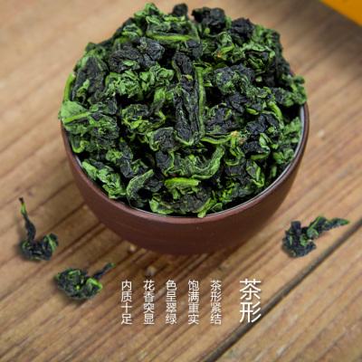 安溪铁观音茶叶 2019新茶 特级清香型 新枞铁观音春茶250克