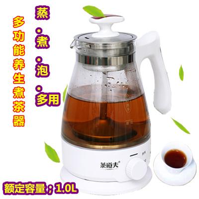 蒸汽煮茶器黑茶壶茶道夫自动玻璃壶安化黑茶普洱茶花茶一壶多用