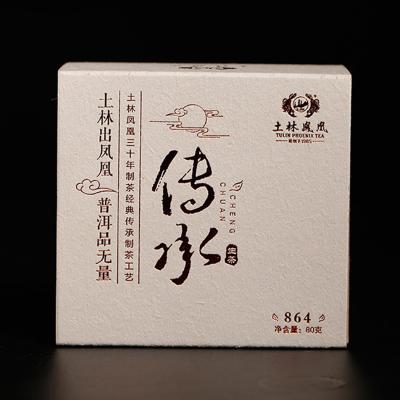 土林凤凰普洱茶叶传承小沱茶云南南涧糯米香普洱茶熟茶特级礼盒装