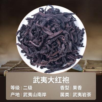春茶新品 正岩中足炭火 二级果香乌龙茶 武夷山大红袍 岩茶散装【包邮】