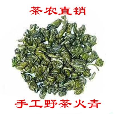 2020年新茶绿茶茶叶安徽泾县野茶手工涌溪火青茶250g