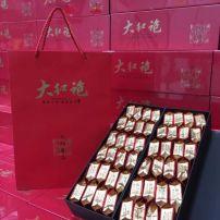 新茶大红袍乌龙茶茶叶礼盒装 武夷山岩茶 袋装散装茶叶500g