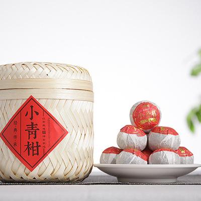 云南普洱茶叶 2019新会小青柑 宫廷普洱熟茶 250克竹篓装