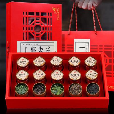 红色礼盒装 五大茗茶小罐铁观音金骏眉龙井正山小种大红袍茶叶