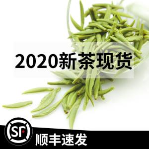 100克蒙顶石花2020年新茶浓香型栗香毛尖绿茶宜宾巴山蒲江茶蒙山雀舌
