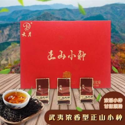 正山小种新茶上市 春茶武夷山正山小种红茶茶叶高档礼盒装