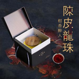 格香云南普洱茶熟茶沱茶古树陈皮龙珠陈年柑普250g罐装礼盒装