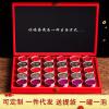 正山小种茶叶礼盒装送礼金骏眉红茶武夷山大红袍乌龙茶铁观音新茶