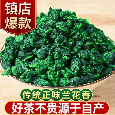 茶师精致 新茶铁观音安溪高山乌龙茶浓香型500g