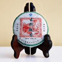 云南普洱 品味古树飘香 100g普洱茶生饼 古树原料 黑茶