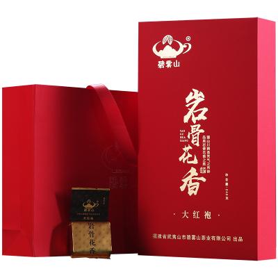 碧雾山新品大红袍岩骨花香礼盒装武夷岩茶正岩清香型乌龙茶240g