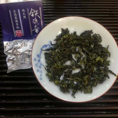 【铁观音(口碑茶)250g 】是2019新秋茶 香气浓 入口润滑 香浓 鲜爽醇厚 醇正回甘 观音韵足 茶气足 又耐泡 口