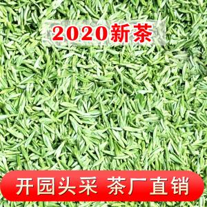 君子水竹叶青绿茶2020年新茶明前特级毛峰高山四川峨眉山茶叶雀舌