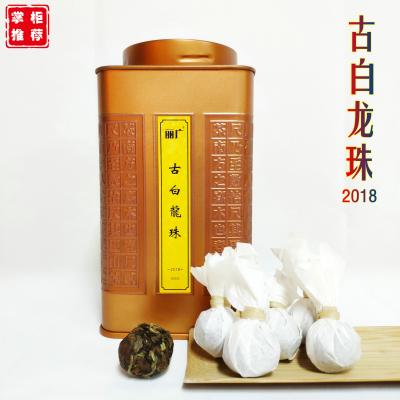 古白龙珠云南大叶种古树白茶2018年特级小沱茶罐装丽广茶行 500g