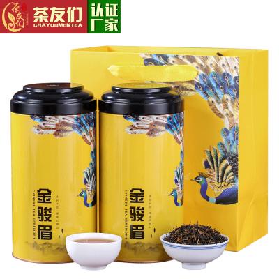 茶友们金骏眉红茶礼盒装高档武夷山蜜香礼盒装桐木关新茶礼品茶500克