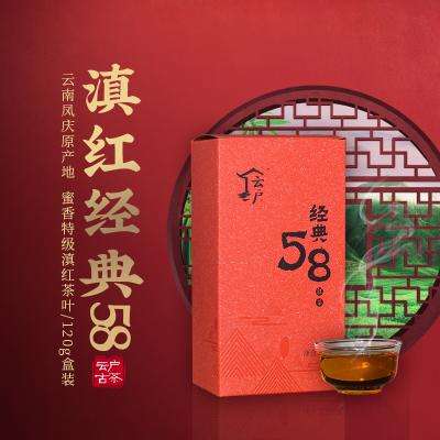滇红经典58 云南凤庆原产地蜜香特级滇红茶叶 金针 120g盒装
