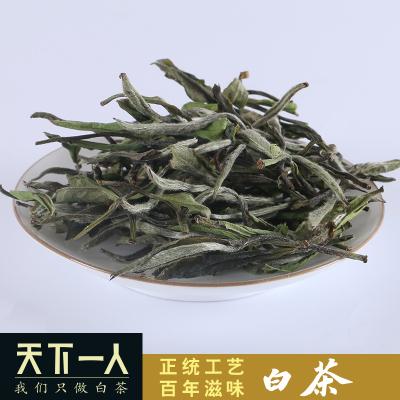 一级白牡丹白茶150克袋装政大品种春茶新茶非遗传承人亲制