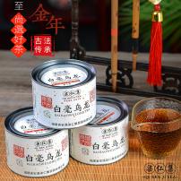 柒仁集白毫乌龙十年老茶古法传承上品精装优茶银罐丽广茶行50g