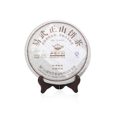 易武正山生普饼