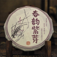 【精选口粮】2019年 普洱茶 紫娟茶紫鹃茶紫芽茶