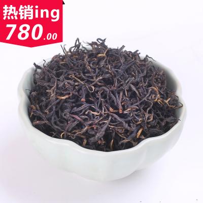 高端金骏眉红茶 茶叶 武夷山红茶高山红茶香气纯茶香纯正滋味300g