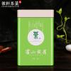 霍山黄芽2020新茶黄茶特级黄牙茶叶安徽大化坪霍山六安醇香250克