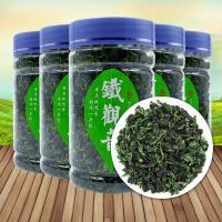 安溪铁观音兰花香乌龙茶浓香韵高山茶传统手工茶 铁观音小罐装茶5罐500克