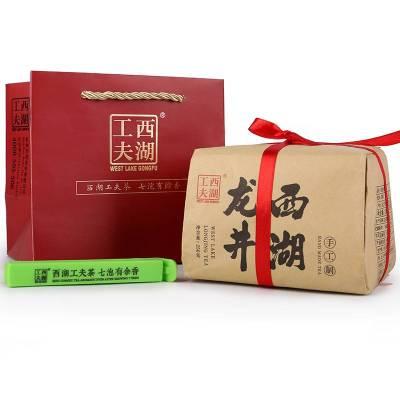 2020年新茶正宗龙井茶手工包250g断桥残雪