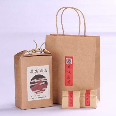 黄嬤咸茶·体验装